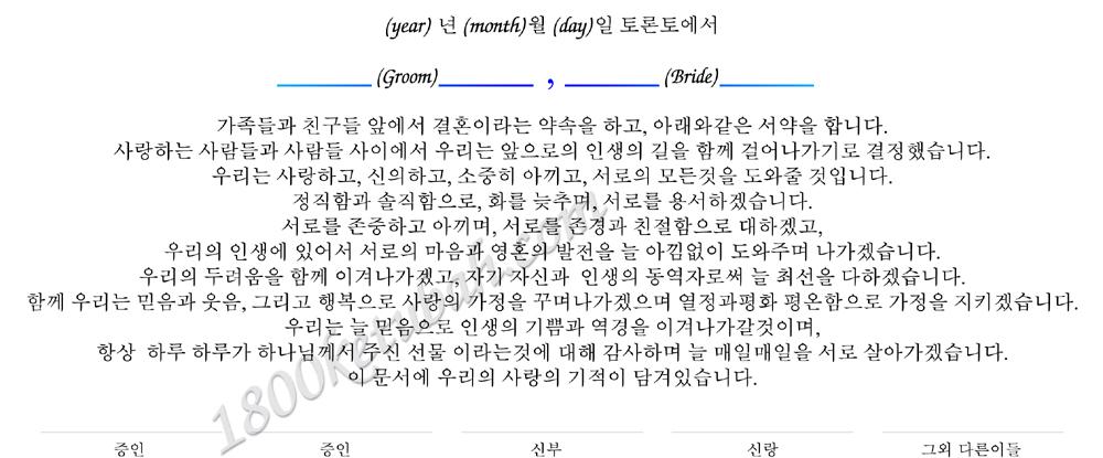 multi_korean