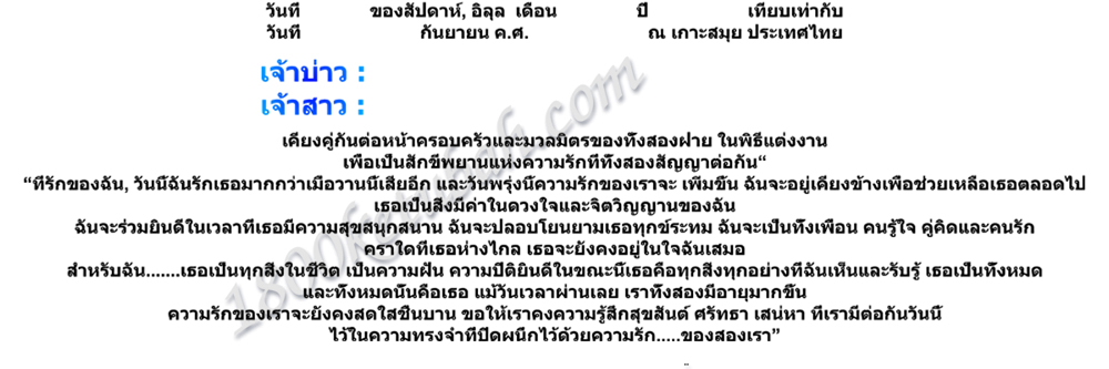 multi_thai