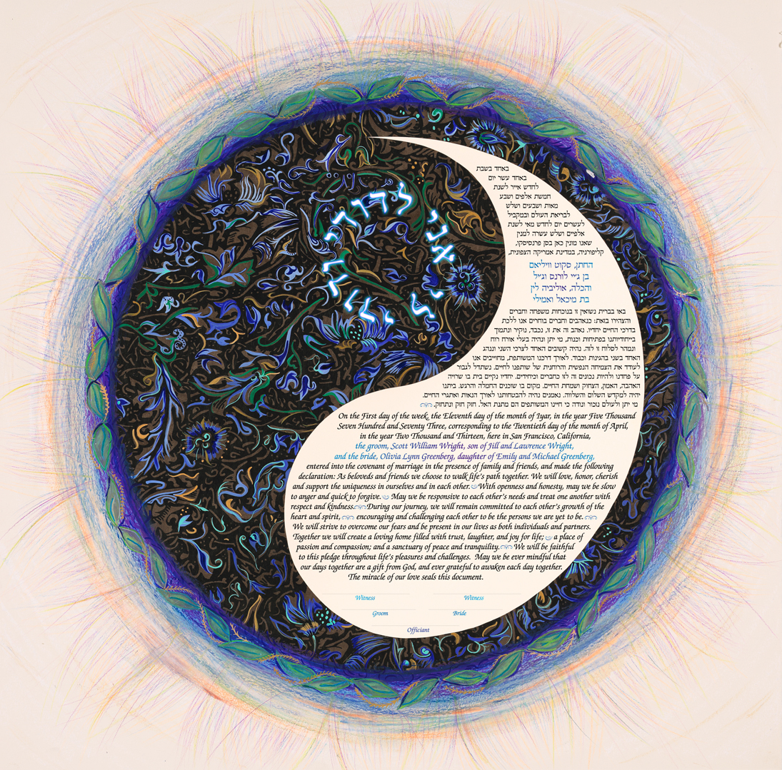 yinyang_universe_enlarge