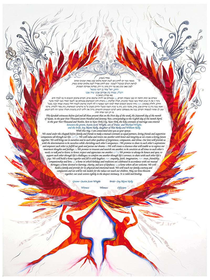 phoenix_enlarge